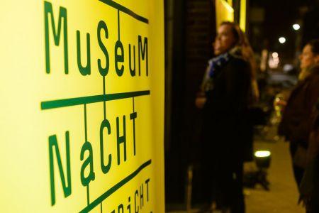 Museumnacht_08-04-2017_BMP_SMQ_90_of_95.jpg